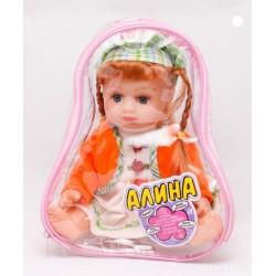 Куколка Алина