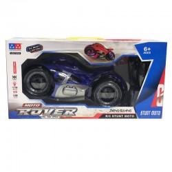 Мотоцикл РУ