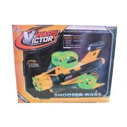 Детское оружие на присосках