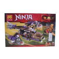 Конструктор «NINJA»