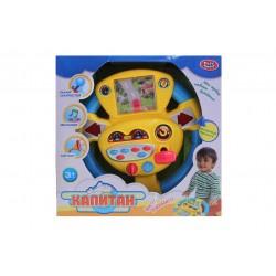 Детская игрушка «РУЛЬ КАПИТАН PLAY SMART»